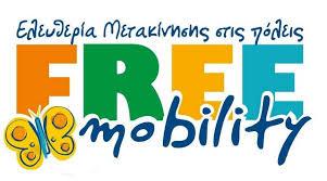 free-mobility.jpg