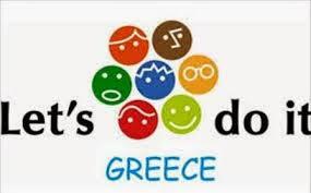lets-do-it-greece-2014-2015.jpg